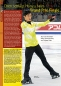 Preview: Nathan Chen