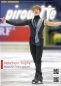 Preview: Deniss Vasiljevs